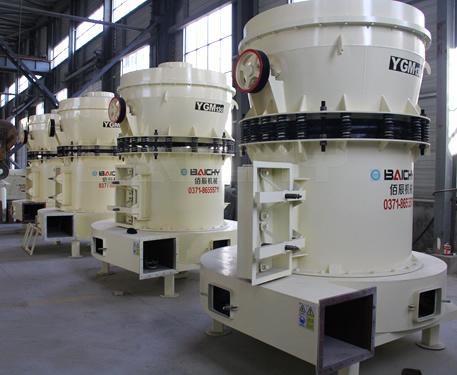 新型高压磨粉机