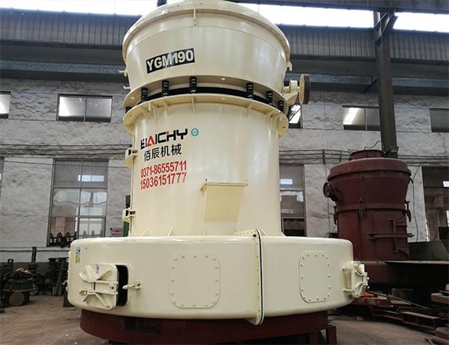 新型高压磨粉机|超压梯形磨|梯形磨粉机